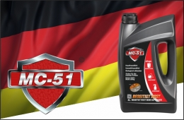 MC-51 German Label is ready